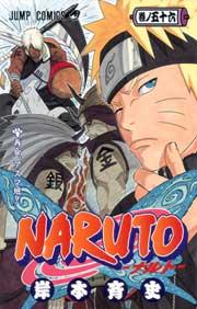 Ver Descargar Naruto Manga Tomo 56