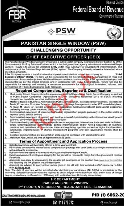 Latest Jobs in Federal Board of Revenue FBR Islamabad 2021