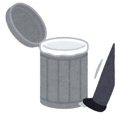 ペダルでフタを開けるゴミ箱のイラスト