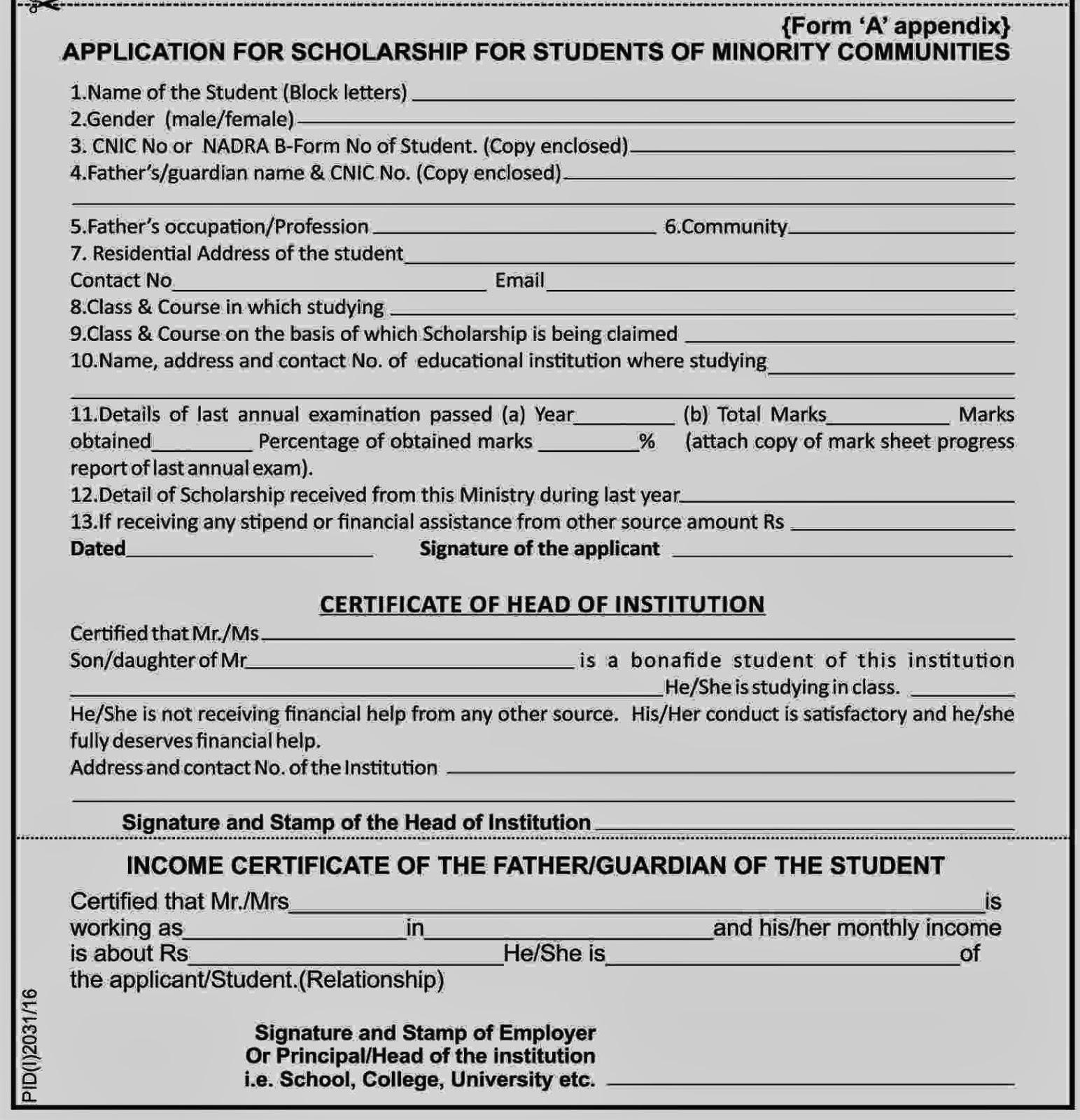 minorities scholarship application form