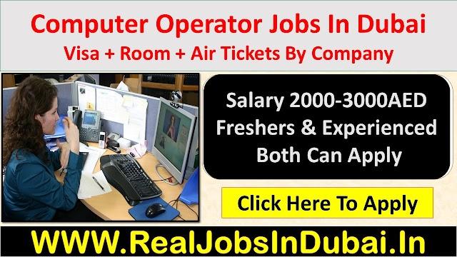 Computer Operator Jobs In Dubai, Abu Dhabi & Sharjah - UAE
