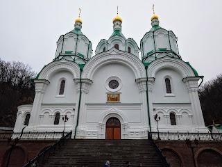 Святогорск. Свято-Успенская лавра. Свято-Успенский собор. Заложен в 1859 г.