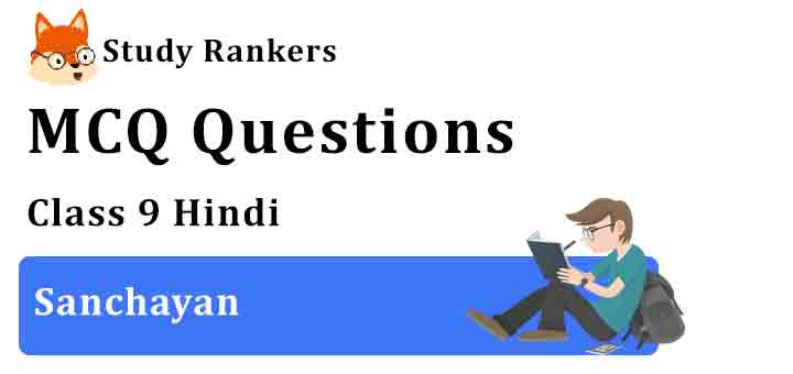 MCQ Questions for Class 9 Hindi Sanchayan Free PDF Download
