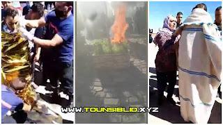 (بالفيديو)  شاب يضرم النار بجسده في محطة النقل بالقصرين....