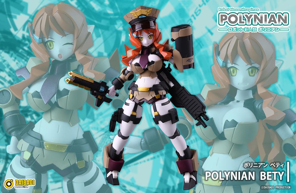 Robot Neoanthropinae Polynian