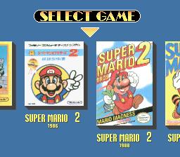 Super Adventures In Gaming Super Mario Bros 2 Nes