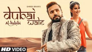 Dubai Wale Lyrics Shree Brar