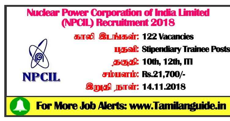 NPCIL%2BRecruitment%2B2018%2B122%2BStipendiary%2BTrainee%2BPosts Npcil Job Online Form on loan forms, banking forms, computer forms, online job training, work forms, communication forms, maintenance forms, online job search, finance forms, online job applications, human resources forms, baby forms, online job advertisements,