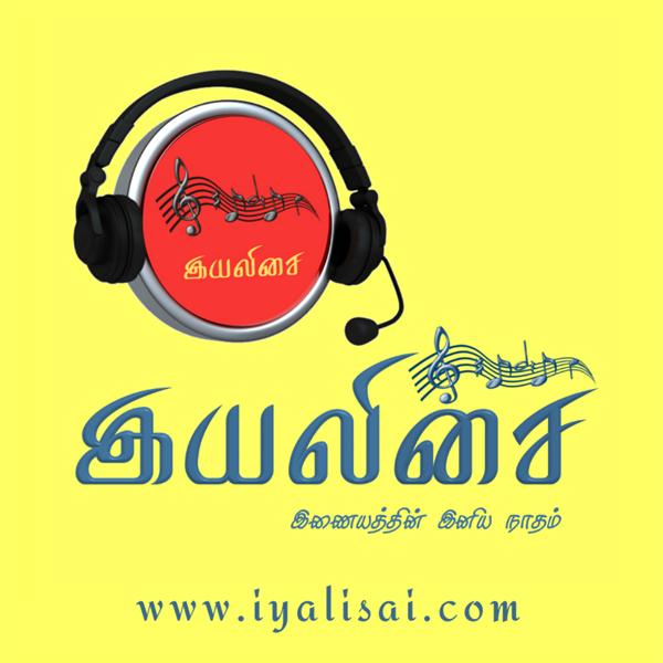 iYaliSai Bakthi FM
