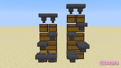 Minecraft 多段式倉庫 ホッパーの接続