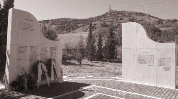 Κούρνοβο, 6 Ιούνη 1943: «Όχι κραυγές και κλάματα ιερή σιγή να φέξει, το χώρο ετούτο που έπεσαν οι Άγιοι 106…»
