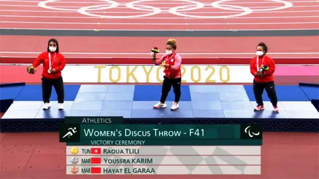طوكيو: ميداليتين جديدتين في الألعاب البارالمبية للمغرب