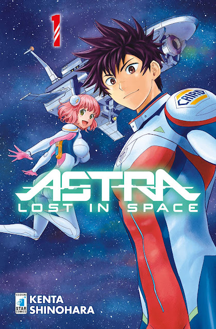 ASTRA LOST IN SPACE #1