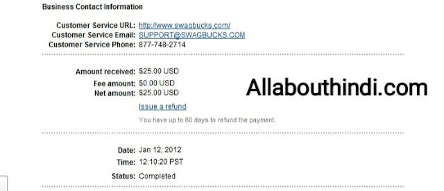 swagbucks.com से पैसे कैसे कमाएं ?