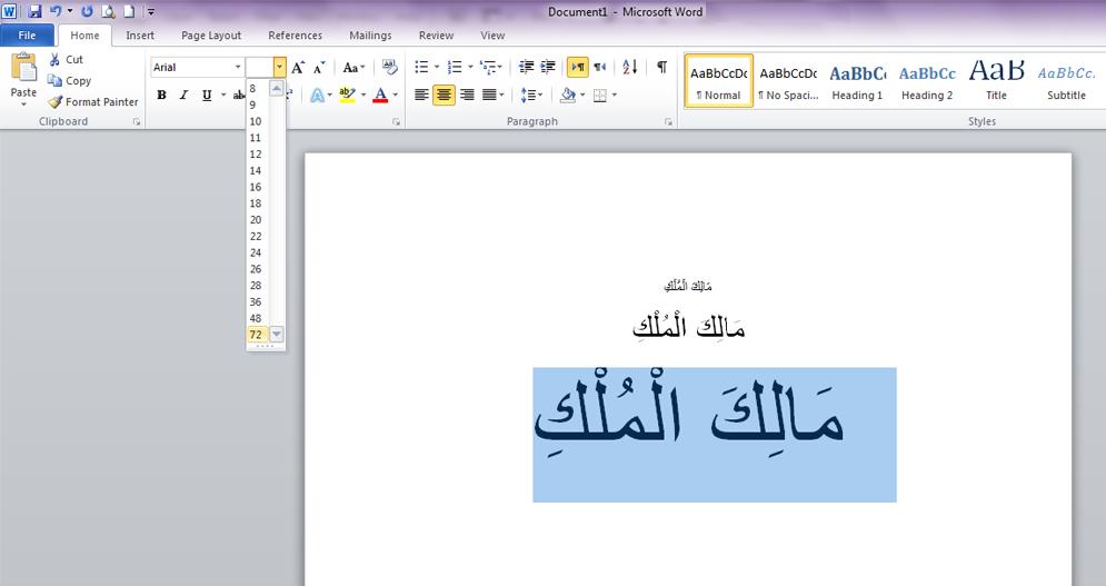 cara mengetik tulisan arab saudi di ms word