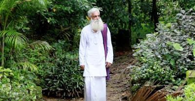 Dr Rajith Kumar in Amma