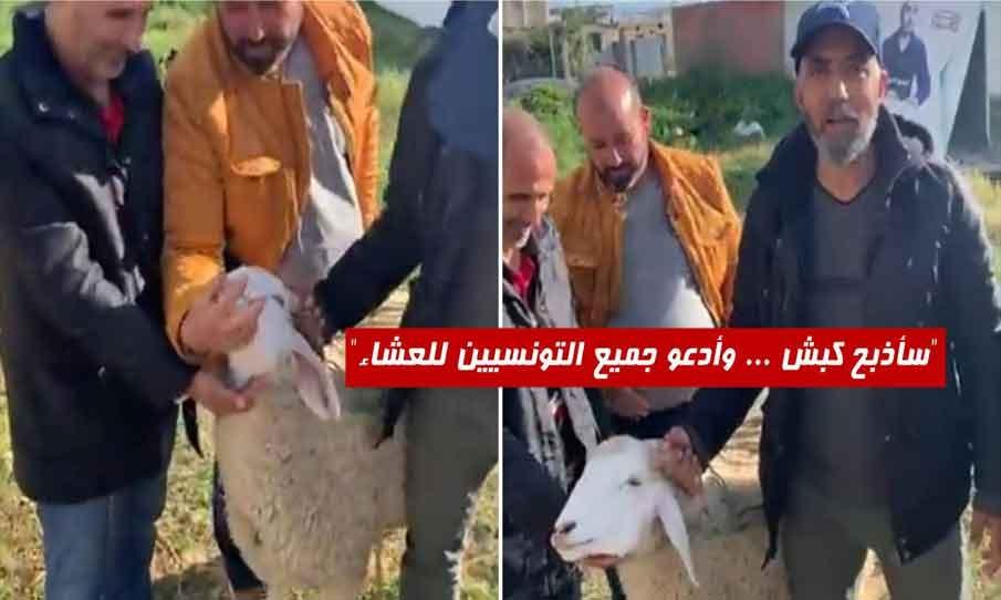 """سعيد الجزيري :""""سأذبح كبش فداء لعودة إذاعة القرآن الكريم ... وأدعو جميع التونسيين للعشاء"""" ـ بالفيديو"""
