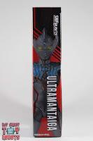 S.H. Figuarts Ultraman Taiga Box 04