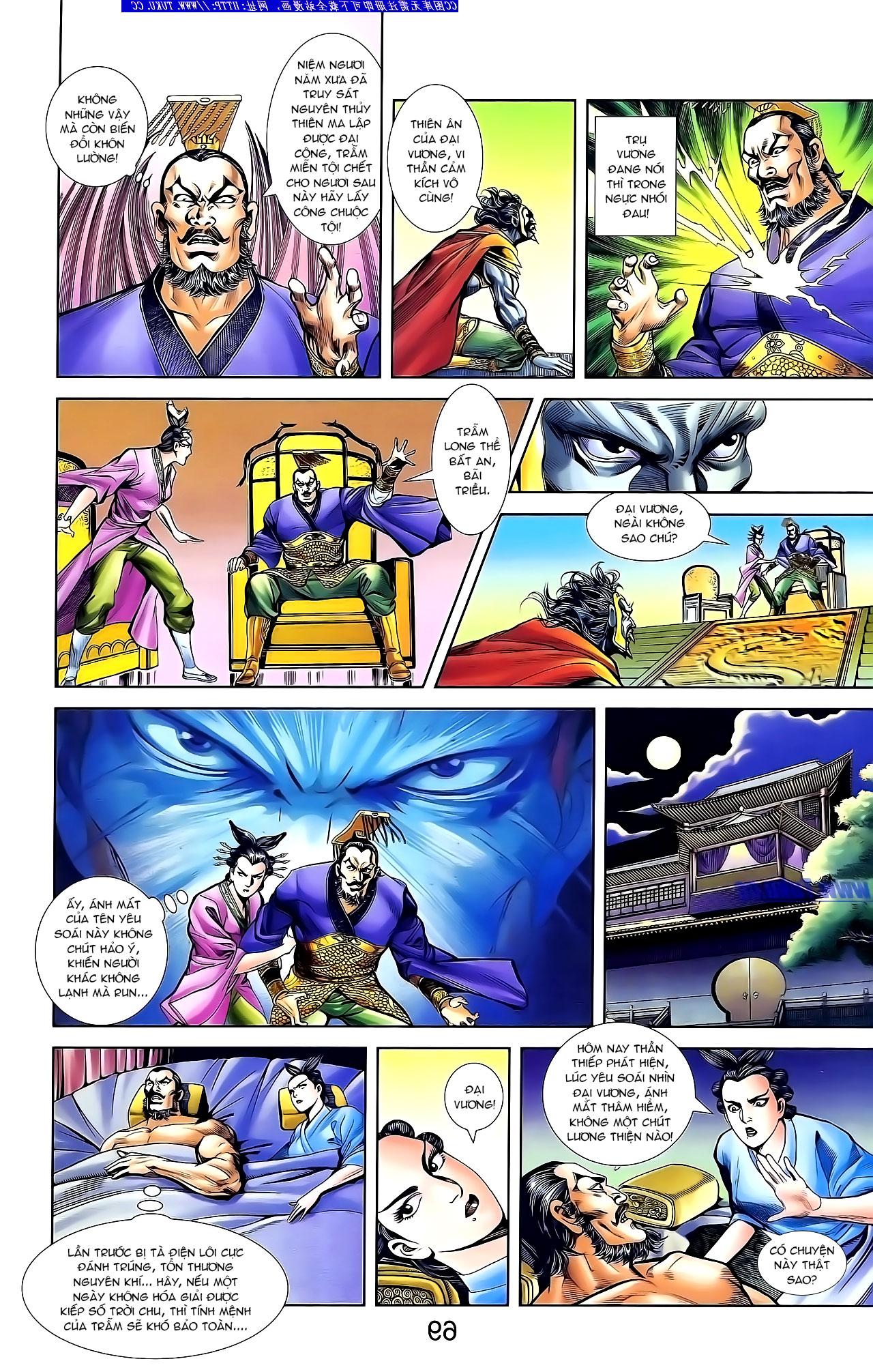 Cơ Phát Khai Chu Bản chapter 134 trang 21