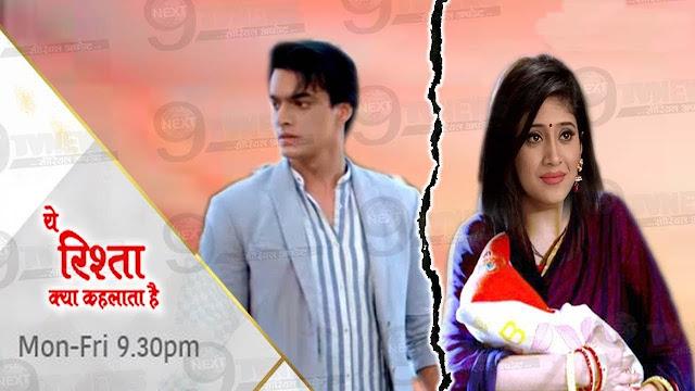 Good News : Manish encourage Kartik to give love test Kartik rewrite new love story in YRKKH