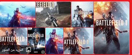 باتلفيلد Battlefield