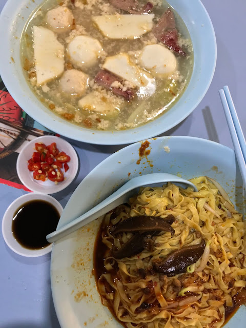Ah Ter Teochew Fishball Noodles, mee pok