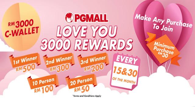 pg mall kempen love you 3000, cabutan bertuah pg mall, shopping online pg mall, kelebihan pg mall, laman online dipercayai no 1 di Malaysia,