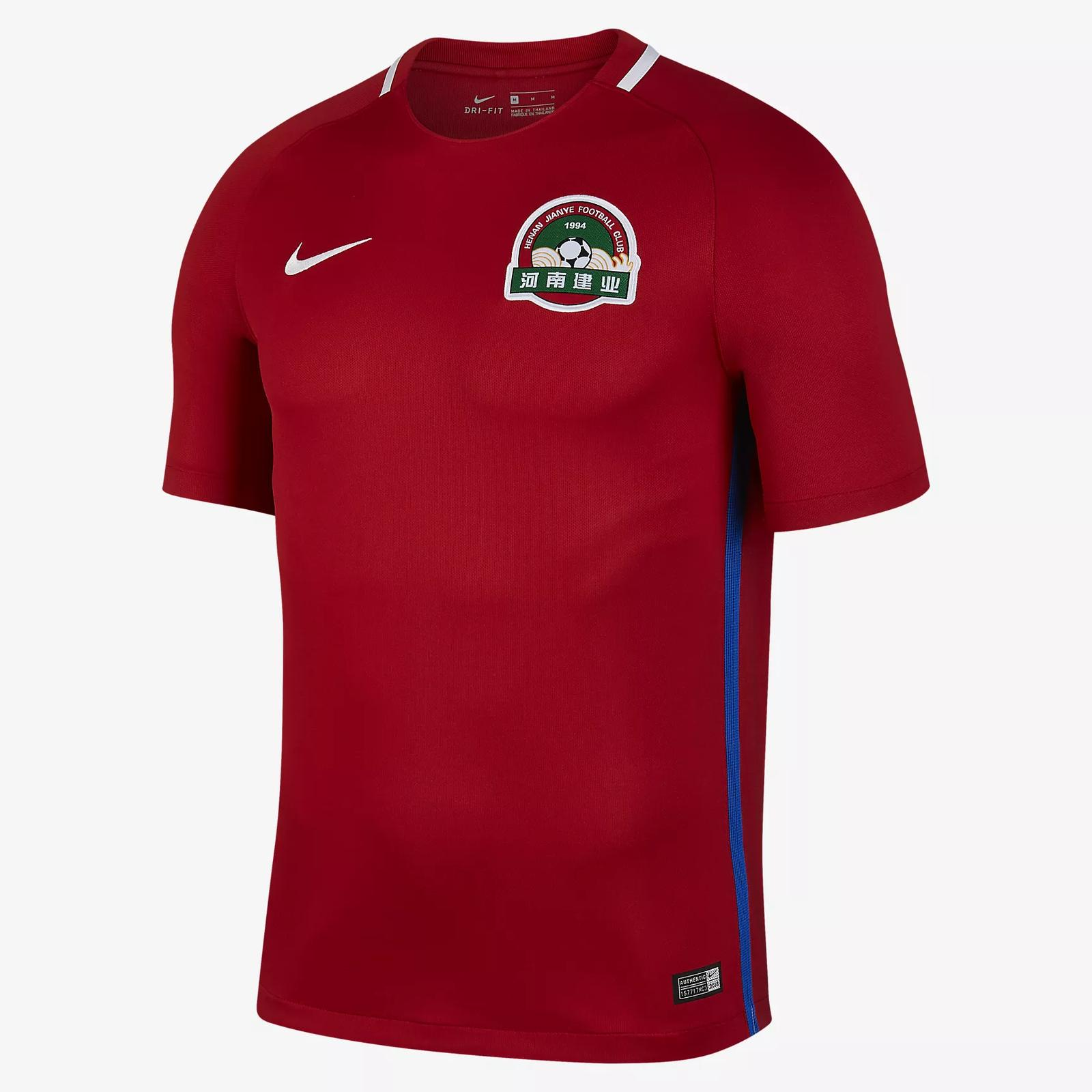 Yükle (1600x1600)Henan Jianye 2018 19 Nike Home Kit 17 18 Kits Football  shirt blogkit 124a0cbcb