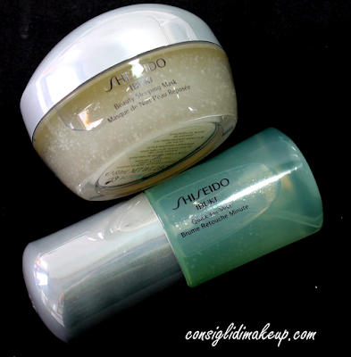 Review: Sleeping Mask & Quick Fix Mist - Shiseido