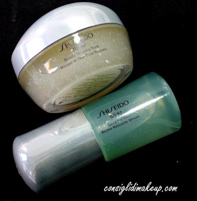 opinioni maschera notturna spray rinfrescante shiseido