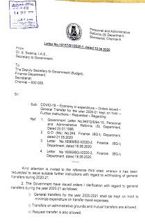 2020-21ஆம் ஆண்டில் அரசு ஊழியர் பொது இடமாறுதலுக்குத் தடை- தமிழக அரசு