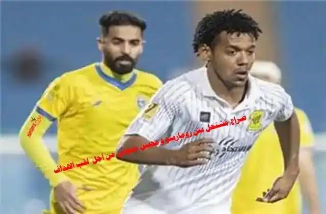 صراع مشتعل بين رومارينو و محسن متولي من اجل  لقب الهداف