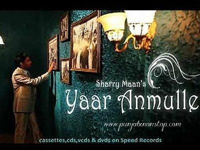 Yaar anmulle songs download | yaar anmulle songs mp3 free online.