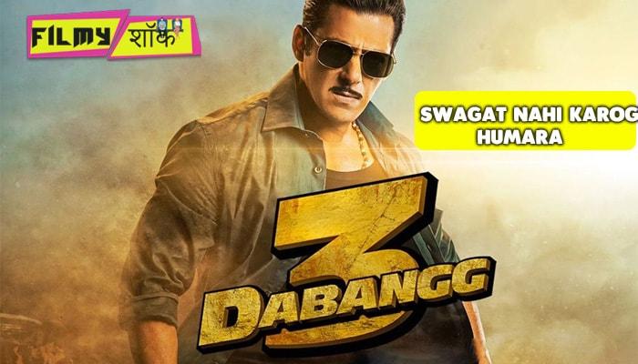 Dabangg 3 - Salman Khan