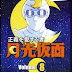 (Seigi wo Aisuru Mono Gekkou Kamen (1972