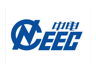 China National Electric Engineering Company Limited Recruitment 2018
