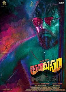 Thipparaa Meesam First Look Poster 1