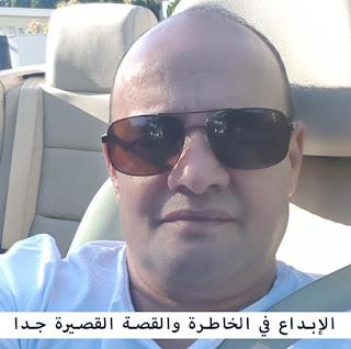 قصة قصيرة (الحدود) بقلم الأستاذ وحيد عبدالملاك