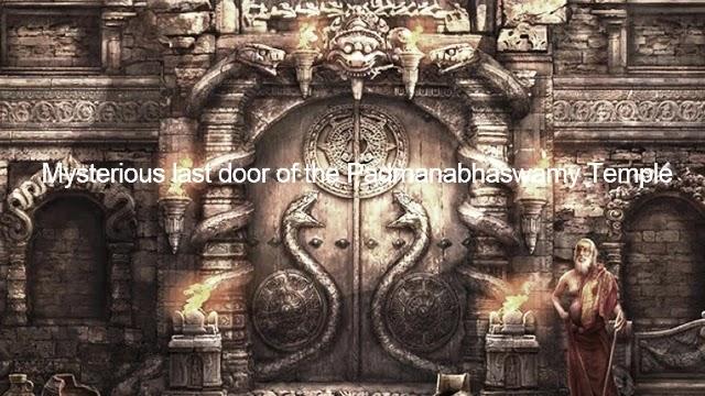 Mysterious Last Door Of The Padmanabhaswamy Temple