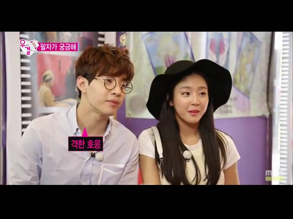We got married couple dating in real life