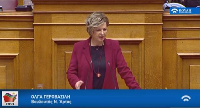 Όλγα Γεροβασίλη: Άλλη μία φορά η ΝΔ μειώνει το εισόδημα σε 9 στους 10 συνταξιούχους – VIDEO