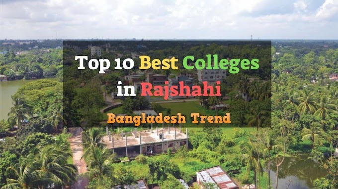 Top 20 Private Universities in Bangladesh | Ranking, Review, and Details