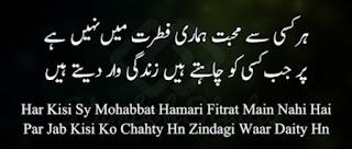 Best Collection Of Urdu Shayari & images