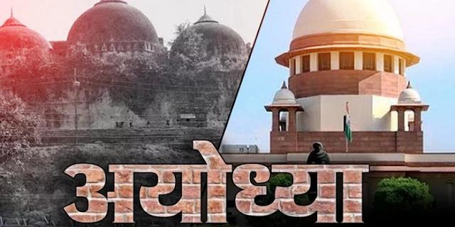 अदालत ने न्याय किया, अब नागरिक पालन करें | EDITORIAL by Rakesh Dubey