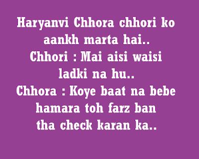 haryanavi jokes