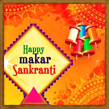 best-sankranti-greetings-makar-sankranti-wishes-images-happy-makar-sankrant-photo-sankranti-image-sankranti-wishes-sankranti-download-hindi-english-history-7