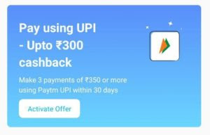 Latest Paytm UPI Offer for Today- Guaranteed ₹25-300 In Bank | For All Users