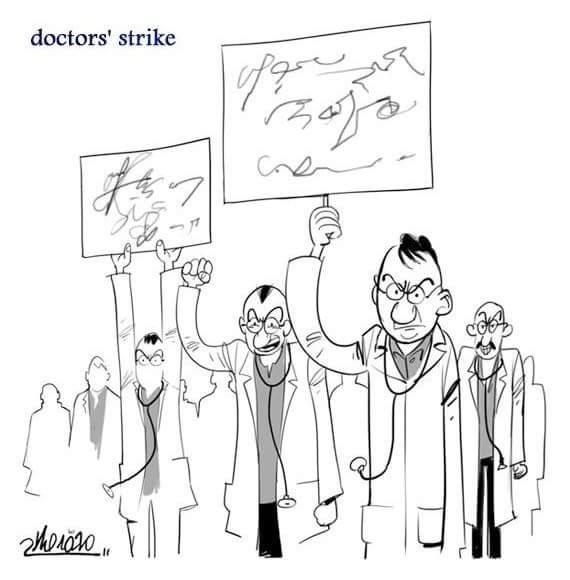 Manifestación de médicos - Humor