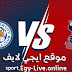 مشاهدة مباراة ليستر سيتي وتوتنهام بث مباشر ايجي لايف اليوم 20-12-2020 الدوري الانجليزي