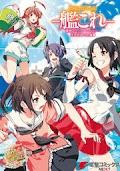 Kantai Collection -Kan Colle- Dengeki Comic Anthology: Sasebo Chinjufu-hen